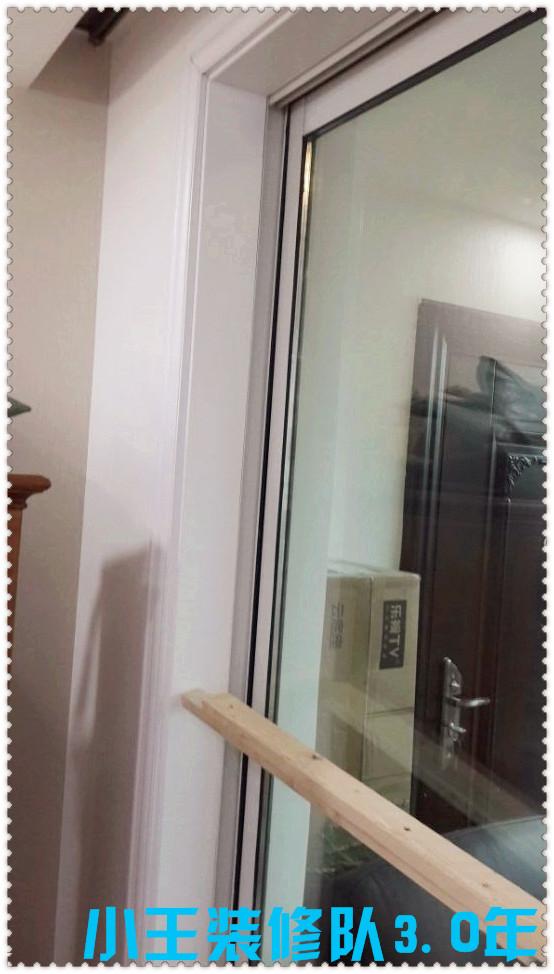 客厅移门门套安装