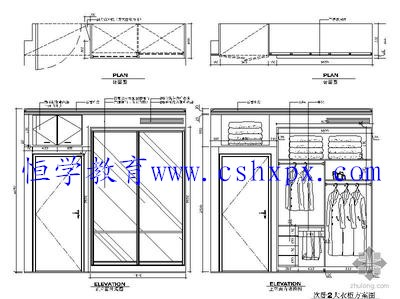 常熟cad施工图培训 用cad绘制房屋平面图