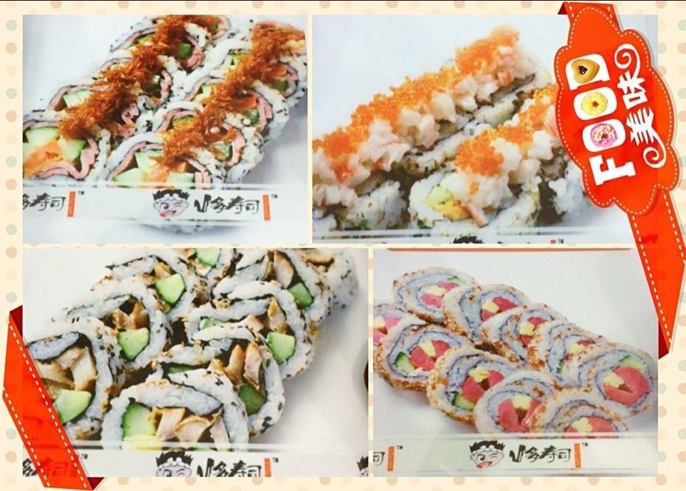 漕泾v多寿司 菜品种类增加30中