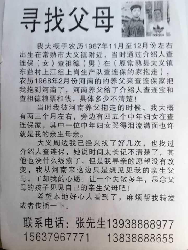 洛阳市伊川县人口查询_洛阳伊川建材市场