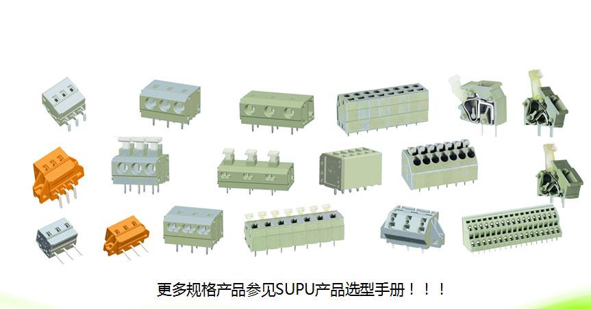 pcb板用组合式弹簧接线端子排