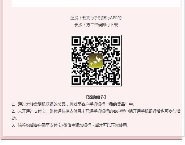 QQ截图20170619140422.jpg
