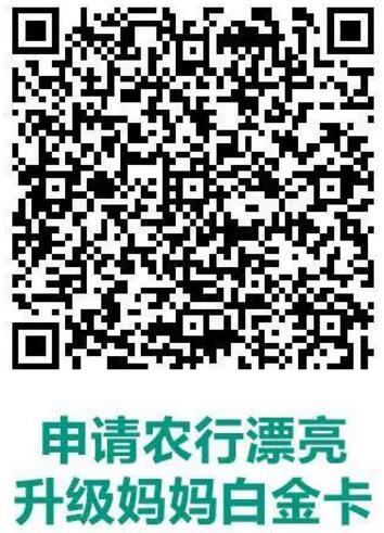 QQ截图20170720102826.jpg