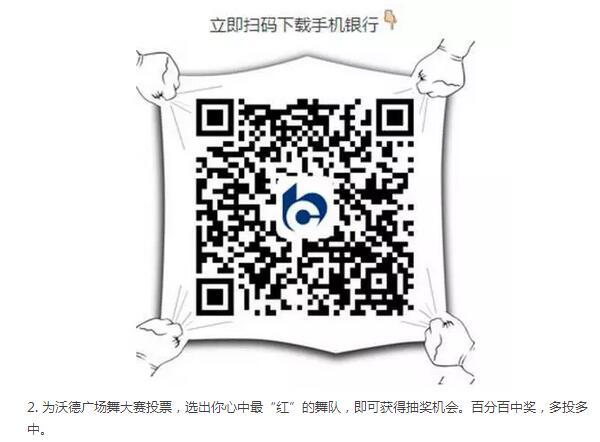 QQ截图20170828084648.jpg