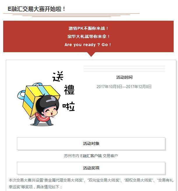QQ截图20171012095151.jpg